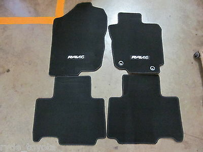 Rav4 Carpet Floor Mats December 2012 To December 2018