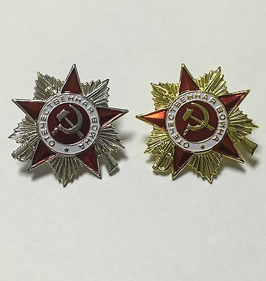 Wwii Order Of The Patriotic War Soviet Cccp Russian Small Badge-1046