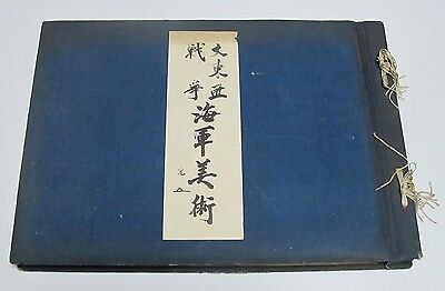 Japanese Imperial NAVY ART illustration book 1943 pacific war ww2