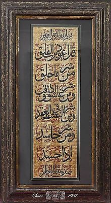 hand made islamic frame