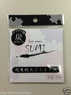 DAISO JAPAN SUMI OIL BLOTTING FACE PAPER 100 sheets MADE IN JAPAN