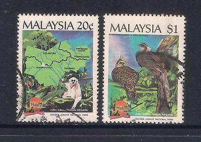 (UXMY055) MALAYSIA 1989 50th Anniversary of National Park fine used set