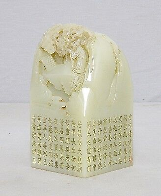 Well Hand Carved Chinese He-Tian Jade Seal    M1325