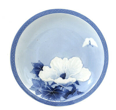 Old Japanese Blue & White Relief Moriage Hirado Porcelain Flower Plate