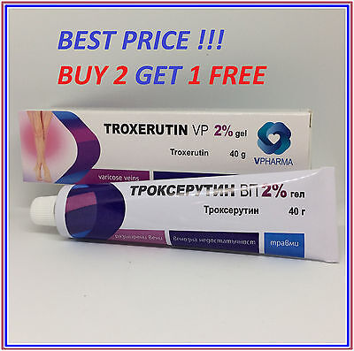 TOP Varicose Spider Thread Veins REMOVAL & TREATMENT TROXEVASIN Troxerutin gel2%