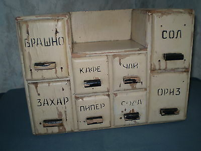 Old cabinet with drawers products labeled wood BULGARIA 1900-1940, BOXES, WhiteP