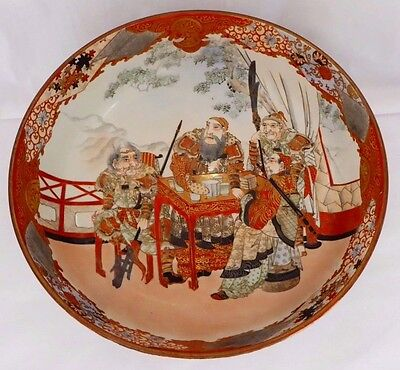 Antique Japanese Kutani Large Bowl Featuring 4 Warriors.Made in Kaga. 1870s