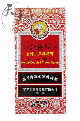 NIN JIOM PEI PA KOA Herbal Cough & Throat Syrup 150ml Chinese Medicine