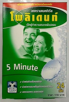 Polident denture cleanser tablets antibacteria reduce plaque and odour 24 tabs