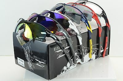 Wholesale Lot Of New Element Eight Small Adult Sport Glasses 10660