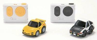 Tomy Qsteer Qsrs04 High Spec Choroq High Spec Initial D Racing Set From Japan