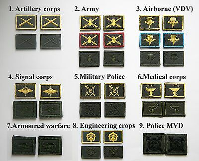 Russian VKBO Military / Army / Police collar patches