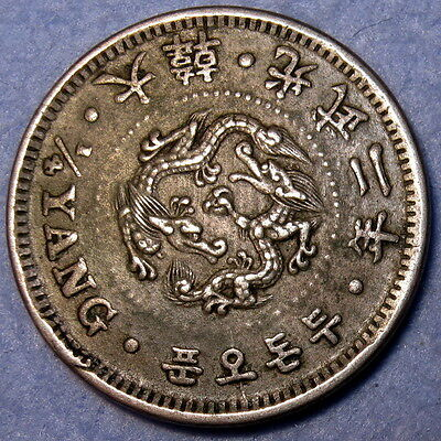 Rare Korea Gwangmu era Dragon Nickel Year 2 1898 Korea 1/4 Yang KM# 1117