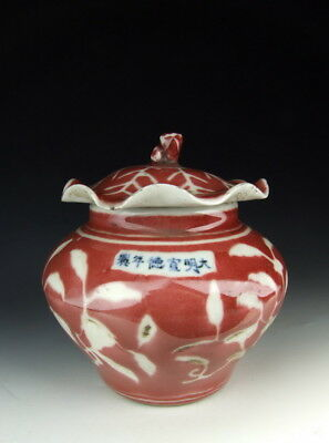 One Nice Chinese Antique Red Glazed Lidded Lotus Porcelain Pot