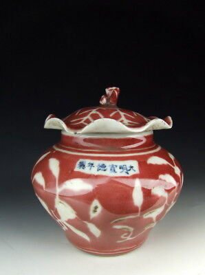 One Nice Red Glazed Lidded Lotus Patterned Porcelain Pot Chinese Antique