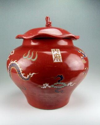 Chinese Antique Red Glazed Porcelain Lidded Pot with Dragon