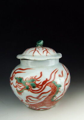 One Nice Later Chinese Antique Red&Green Coloring Porcelain Pot