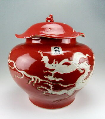Chinese Antique Red Glazed Porcelain Lidded Pot w White Dragon