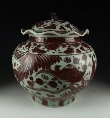 Chinese Antique Red Underglaze Porcelain Lidded Pot w FISH