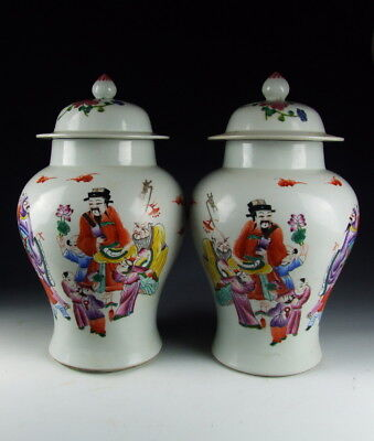 Pair of Nice Chinese Antique Famille Rose Porcelain Lidded Jars