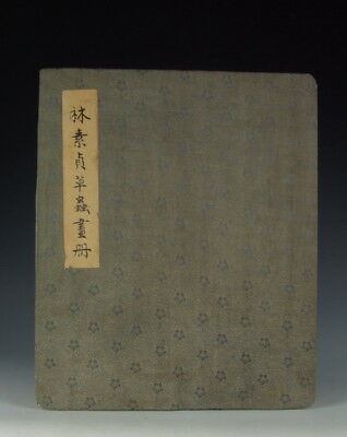Chinese Antique Signed Painting Album Seal Mark: Lin SuZhen