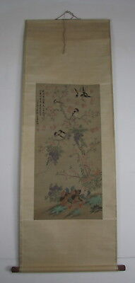 Chinese Antique Signed Scroll Painting Seal Mark: Jiang TingXi