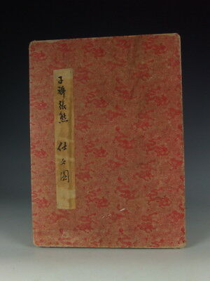 Chinese Antique Signed Painting Album Seal Mark: Zhang Xiong