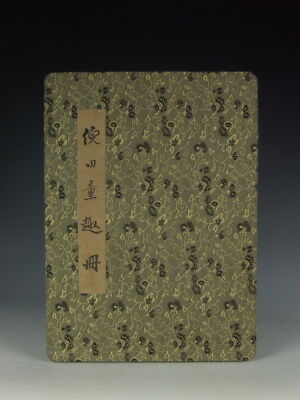 Chinese Antique Signed Painting Album Seal Mark: Ni Tian