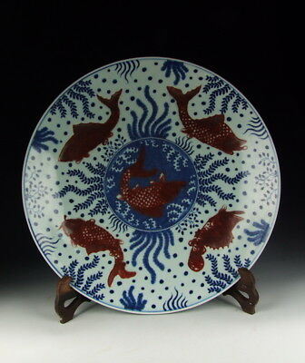 Chinese Antique Blue Glazed Porcelain Plate with Red Fish