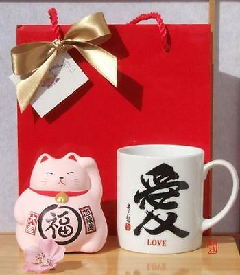 Gift Bag Japanese pink Maneki Neko Lucky Cat  & mug for love and happiness