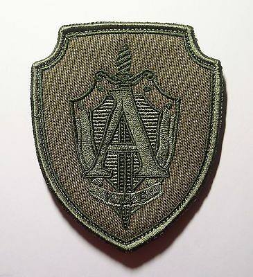 Belorussian KGB ALMAZ Spetsnaz group embroidered patch