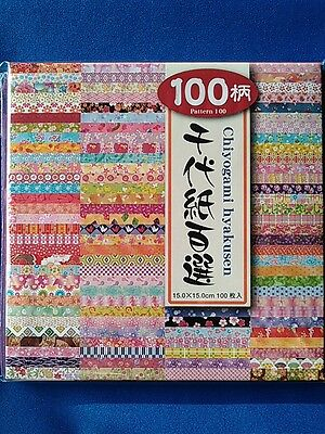 100 pattern different sheets Japanese Chiyogami Origami Paper 15cm free shipping