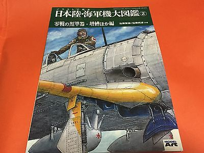 """Model Art Extra #939 """"Imperial Japanese Army&Navy Airplanes Illustrated Book 2"""""""
