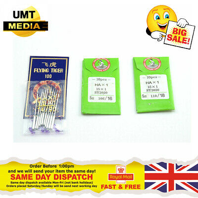 Sewing Machine Needles - UNIVERSAL 90/14 100/16 110/18 Fits All Brands