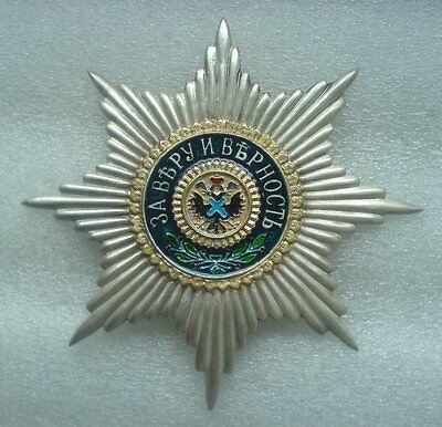Star of the Order of St. Andrew Russian Imperial Order Copy