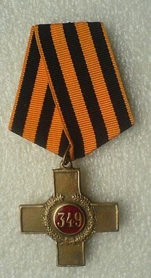 Cross Blood and Iron Nicholas II Russian Imperial Sign