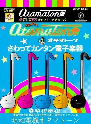 Cube Works Japan Maywa Denki Otamatone Theremin Music Instrument Wahha Gogo Ver