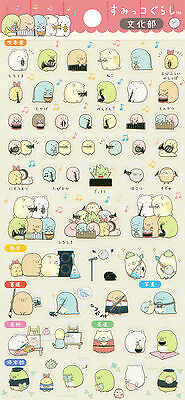 "San-X Sumikko Gurashi ""Music and Art"" Stickers"