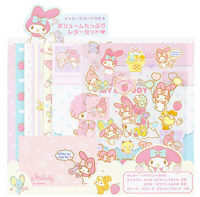 "Sanrio My Melody ""Volume"" Letter Set (2014)"