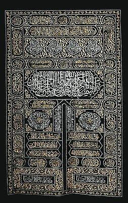 ISLAMIC ART KAABA Embroidery Wall Hanging Quran Hijab SIZE ( 26X46 INCH ) large