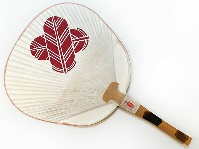 Vintage 1990 Maiko Uchiwa Fan from Kyoto's Famous Gion Geisha District: B