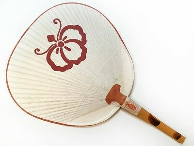 Vintage 1990 Maiko Uchiwa Fan from Kyoto's Famous Gion Geisha District: E