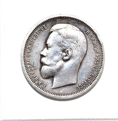 1913 Russian Empire Silver Coin Half Rouble 50 Kopeks   C05124 • CAD $114.80