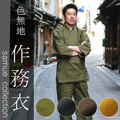 New Japanese Men's Traditional Summer Work Wear SAMUE Cotton 4color 3size