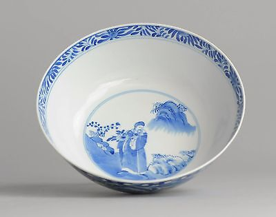 Perfect 19C Chinese Porcelain Bowl 'Figures in a Garden' Kangxi Marked
