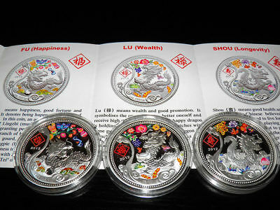 2012 Congo FU LU SHOU Year of the DRAGON 3x1 Oz Silver Proof Coin Set