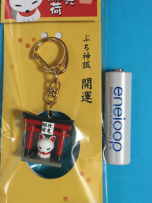 F/S Fushimi Inari Shrine Lucky Money Fortune Key Holder with Fox Kyoto Japan