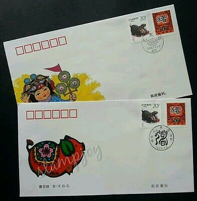 China Year Of The Pig 1995 Chinese Zodiac Lunar 中国猪年 (stamp FDC A+B) clean