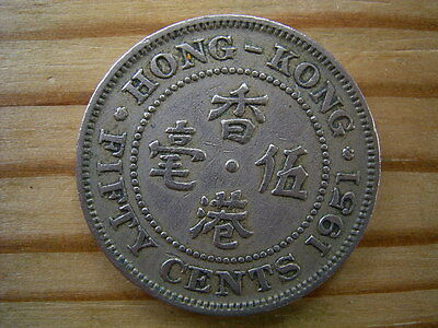 1951  Hong Kong George v1 50 Cent Coin Collectable