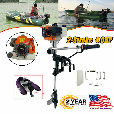 New 4.0HP 2 Stroke Heavy Duty Outboard Motor Boat Engine w/Air Cooling System